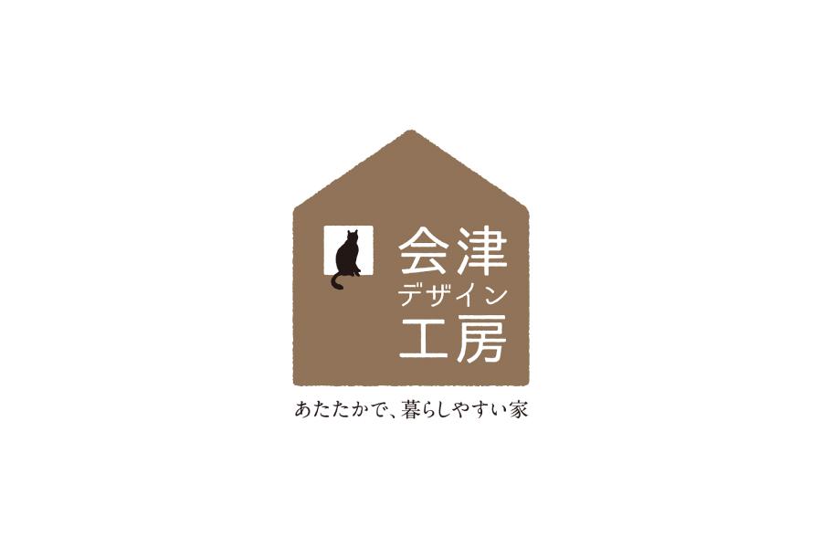 会津デザイン工房さま ロゴマーク