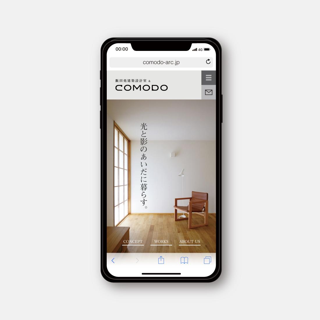 モバイルのトップページ